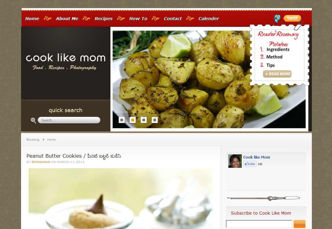 Indian-cooking-blog