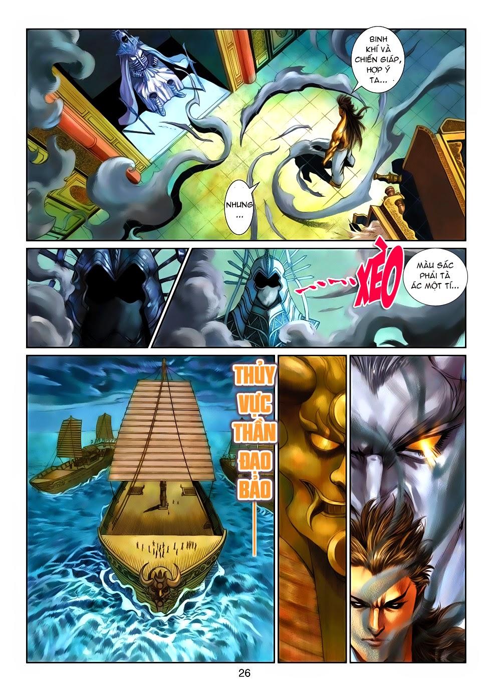 Thần Binh Tiền Truyện 4 - Huyền Thiên Tà Đế chap 10 - Trang 26