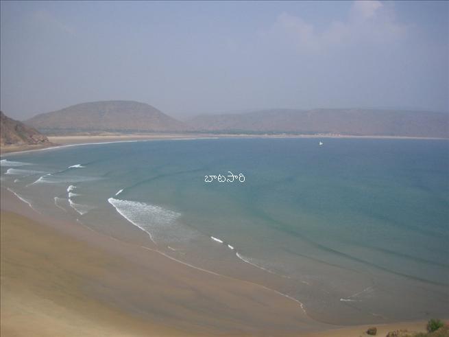 Andhra Pradesh Top Beaches