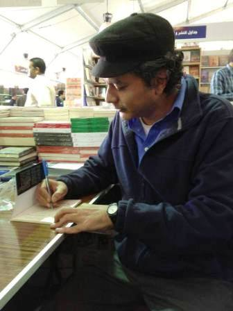 a5b71c951b90d أغنية محمد متولي على بحر إيجة أحدث إصدارات كتاب الشعر