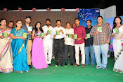 33 Prema Kathalu Audio launch photos-thumbnail-2
