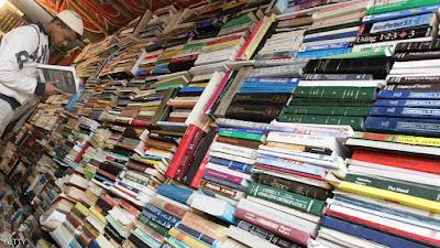 معرض الكتاب الدولي المصري يبدء دورتة ال 47