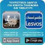 iZante App - Zante Travel Guide - Zakynthos
