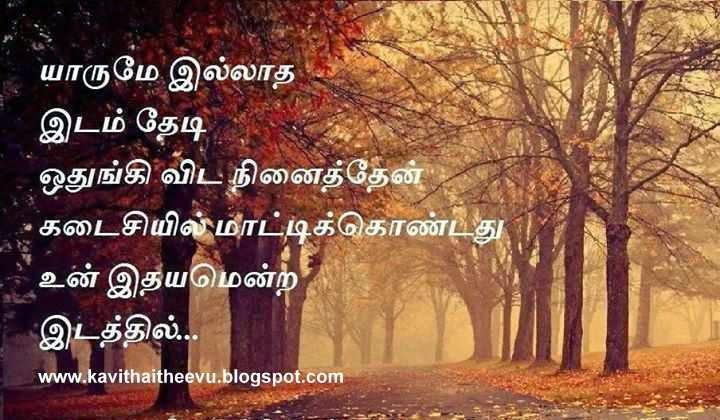 Latest Tamil Hot Movies Full Movie | New Tamil  - YouTube