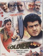 Main Hoon Soldier (2007 - movie_langauge) - Karunas, Ajith Kumar, Manivannan, Raghuvaran, Sneha
