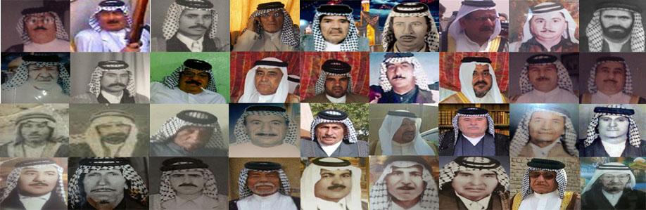 قبيلة البودراج في العراق