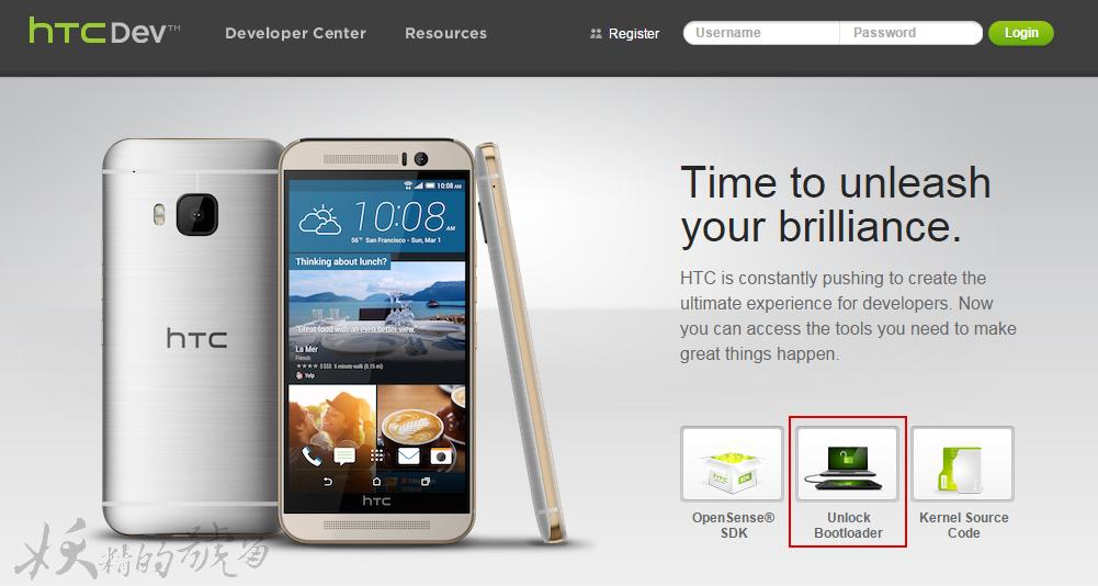 1 1 - 【圖文教學】HTC 官方解鎖詳盡步驟,刷機ROOT自己來!