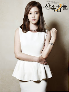 Foto Profil Biodata Im Jong Eun