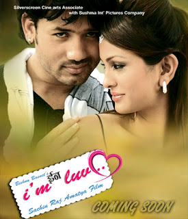 I am in Love Poster