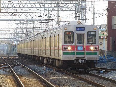 特急 上野行き3500形