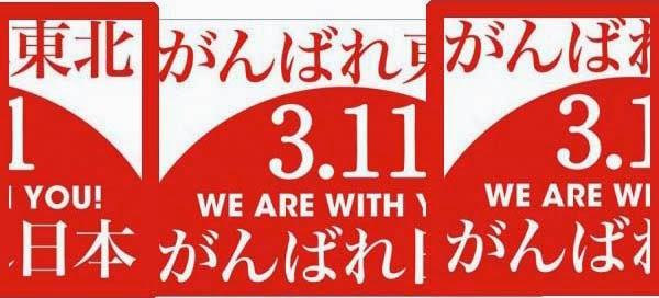Facebook - Tohoku Information