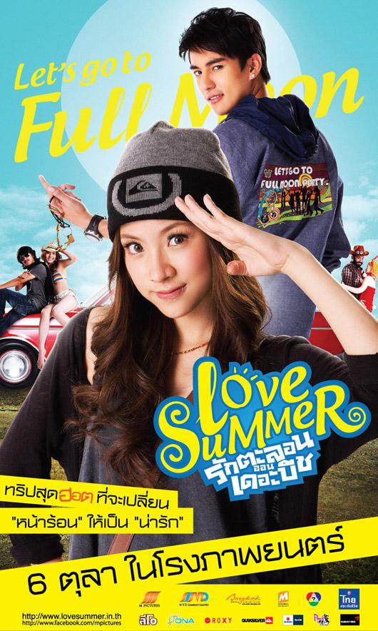 Mùa Hè Tình Yêu - Love Summer