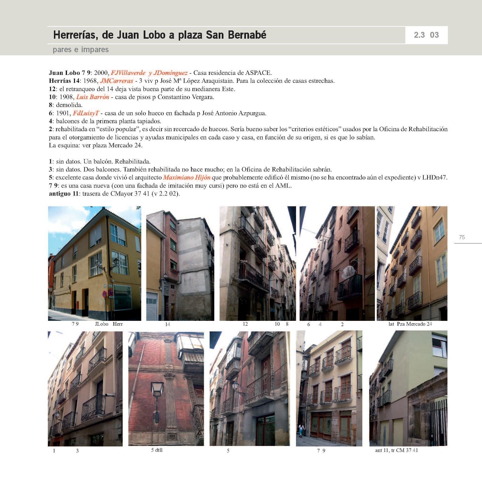 Guia de arquitectura de logro o paginas 2 3 03 for Paginas arquitectura