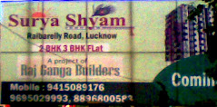 Surya Shyam Apartments