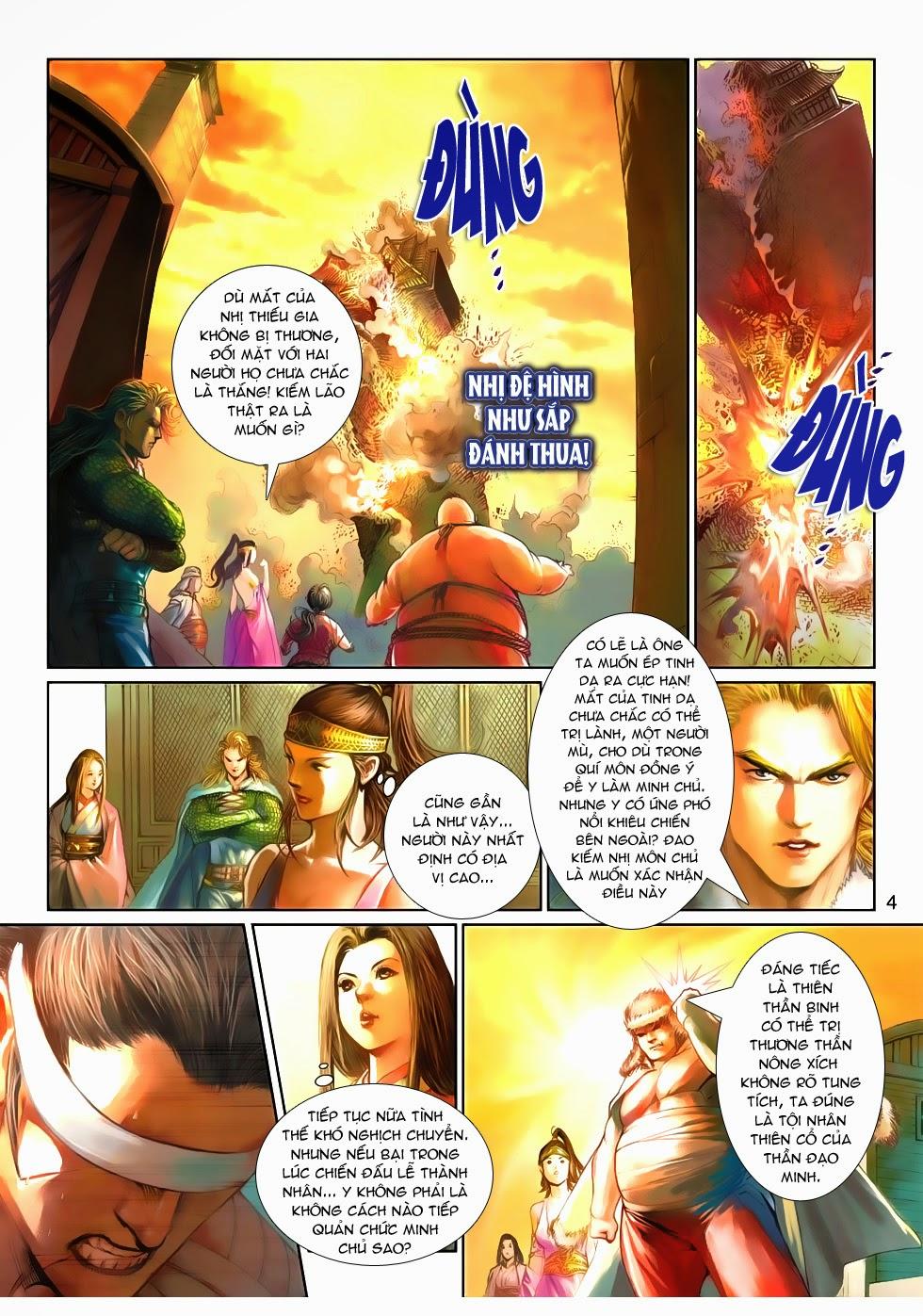 Thần Binh Tiền Truyện 4 - Huyền Thiên Tà Đế chap 9 - Trang 4