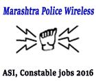 www-mahpolwirelss-gov-in-maharashtra-police-wireless-recruitment-2015-2016