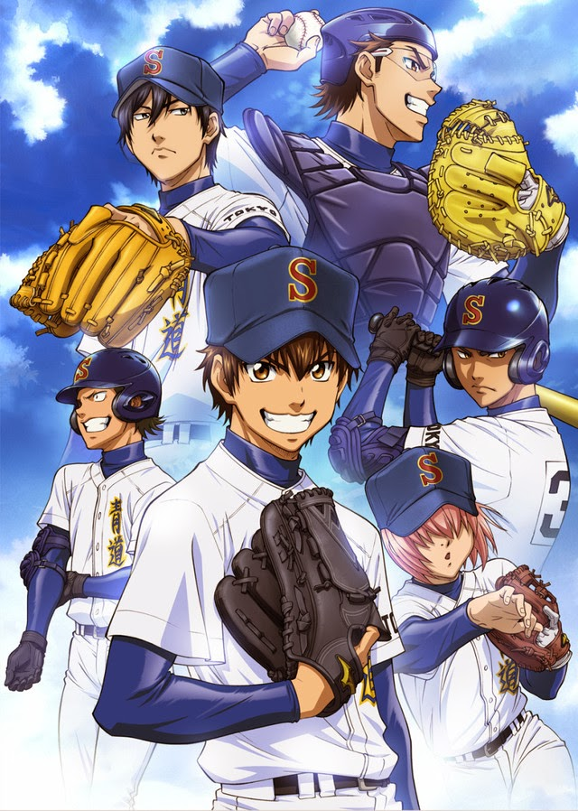 Ace Of Diamond  -  Diamond No Ace