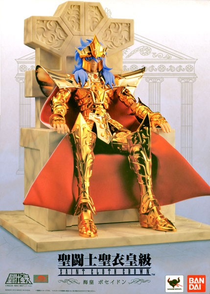Sea Emperor Poseidon Action Figure