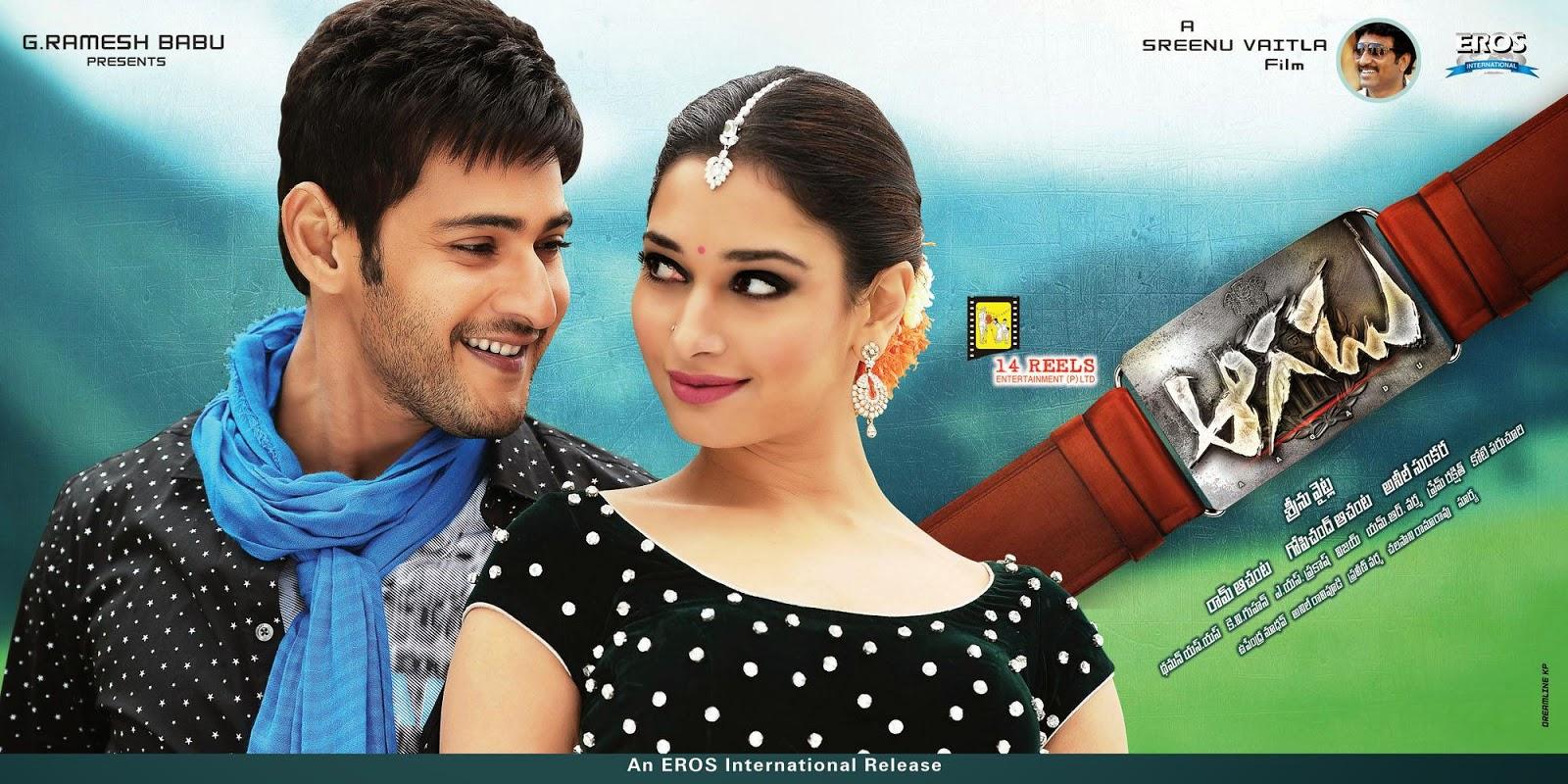 Mahesh Babu's Aagadu Movie Review