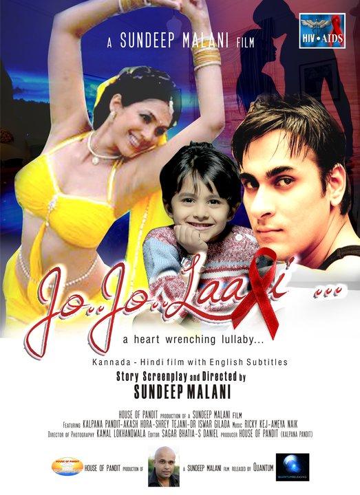 Love Khichdi 4 Full Movie In Hindi 2012 Download