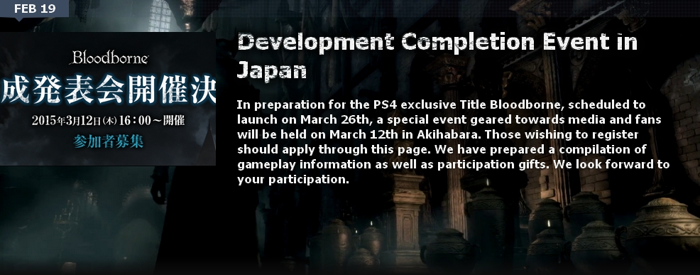 Bloodborne News