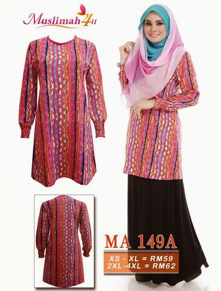 T-shirt-Muslimah4u-MA149A