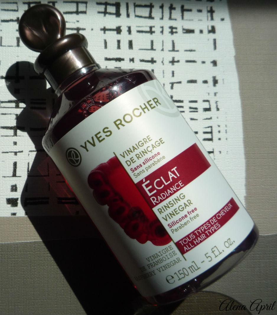 малиновый уксус для волос Yves Rocher