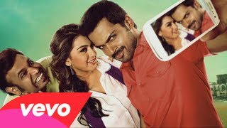 Watch Online Biriyani Tamil Movie Songs mp3 vevo JukeBox Music 2013