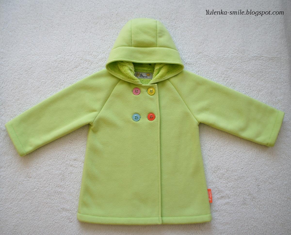 Сшить пальто на ребенка 176