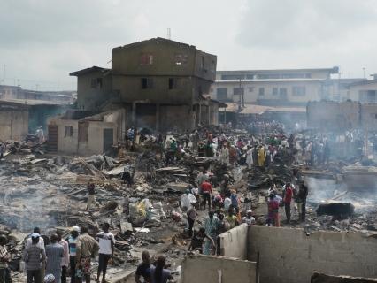 Ketu Burnt Market