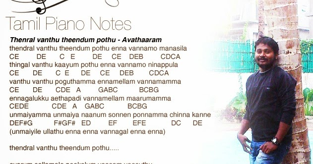 keyboard notes for tamil christian songs pdf
