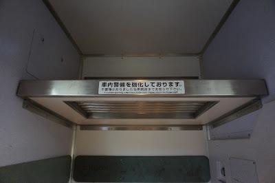 AE100形の荷物置き場