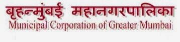 BMC Mumbai Clerk Recruitment 2014