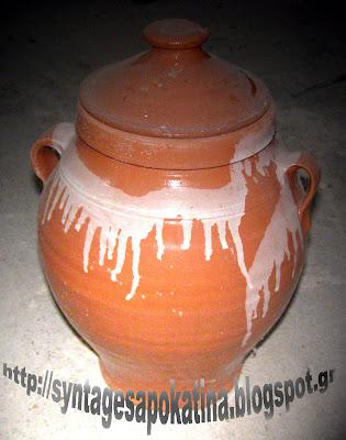 καπακλί http://syntagesapokatina.blogspot.gr