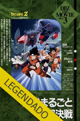 Dragon Ball Z Filme 03: A Arvore Do Poder – Legendado