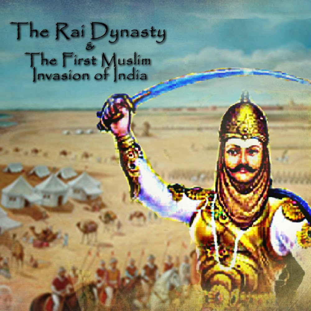 essay on muslim invasion of south india Cultural heritage of india – essay india has a rich cultural tradition there is a harmonious blend of art, religion and philosophy in the indian culture they are so beautifully interwoven in the fabric of indian way of life and thought that they are inseparable.