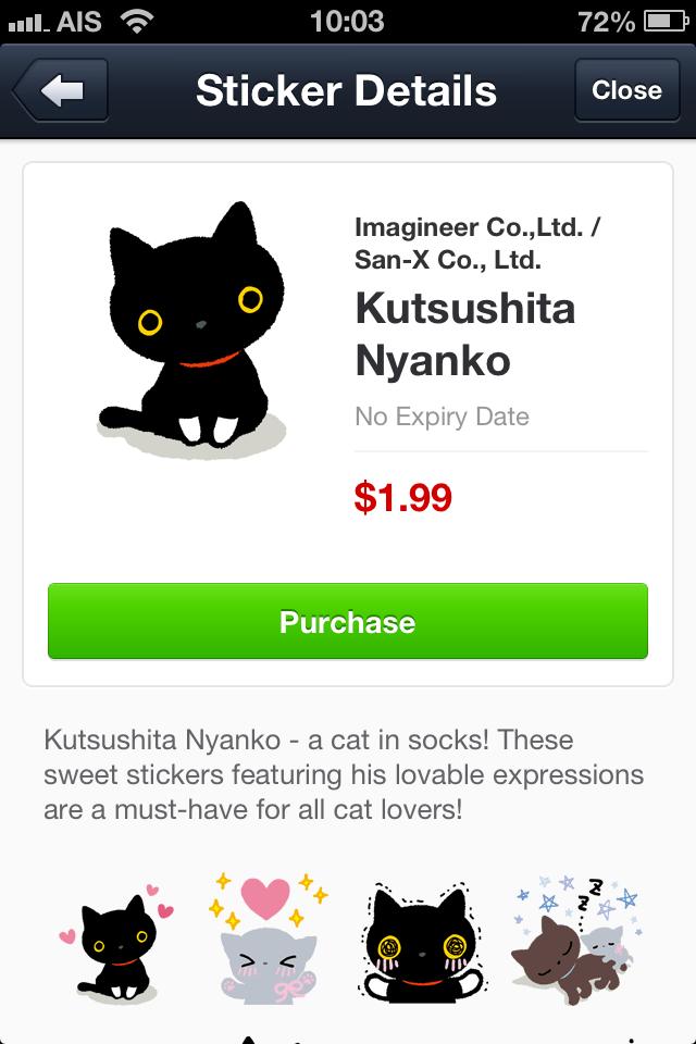 Kutsushita Nyanko line stickers