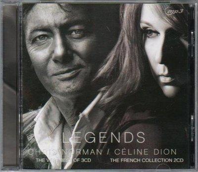 Yvonne Norrman-2 cd
