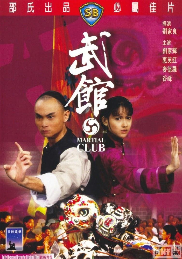 poster Võ Quán
