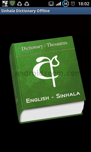 Slmobile4n Sinhala English Dictionary For Android Phones