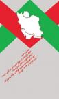http://iranma.us/141107_2