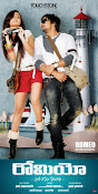 Romeo Movie latest Posters wallpapers-thumbnail-2