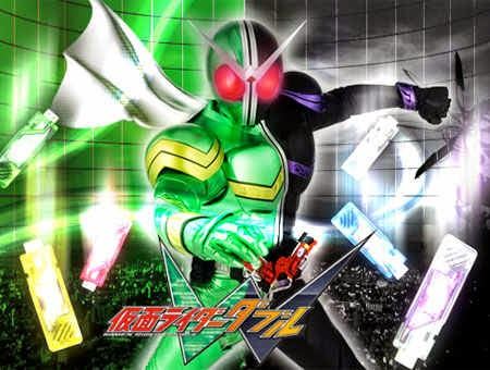 [Download] Sound Effect Kamen Rider W