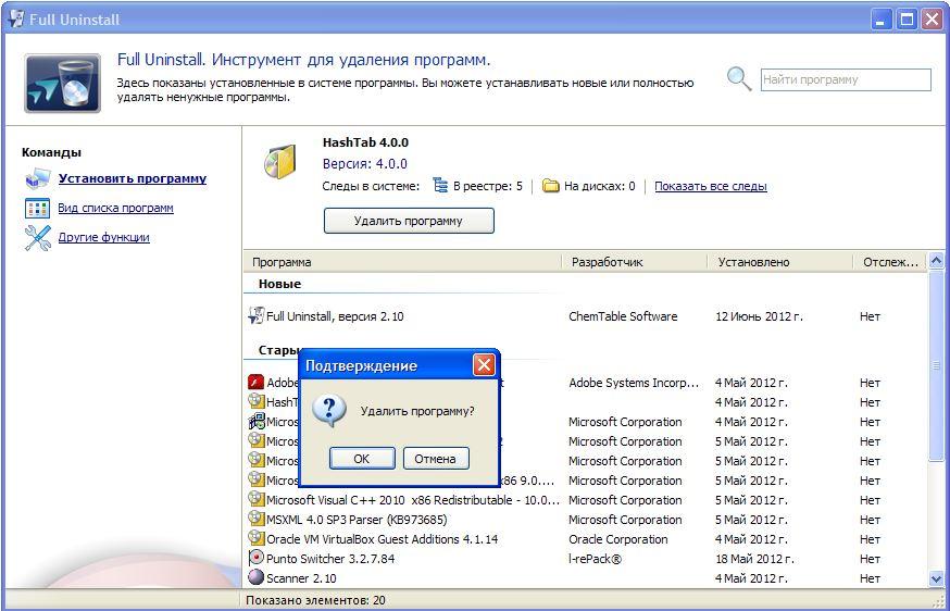 Forex браузер