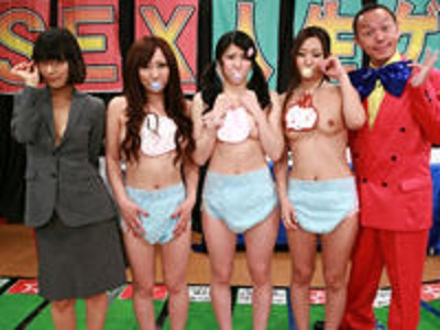 Hot nude game shows, chines nude man