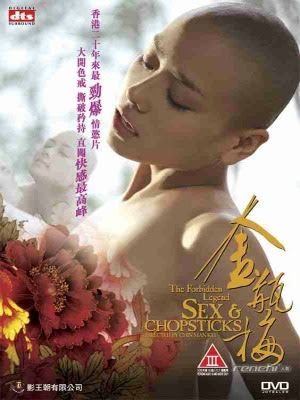 Kim Bnh Mai Vietsub - The Forbidden Legend: Sex & Chopsticks Vietsub (2008)