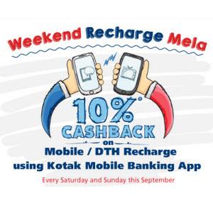 Mobile & DTH Recharge 10% Cashback on Rs. 100 at Kotak Bank