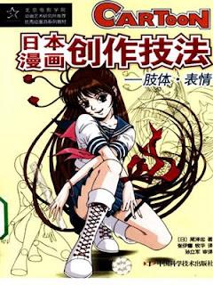 Hikaru%2B_Hayashi_how_to_draw_manga_tutorial_tutorials_free_avi_rmvb