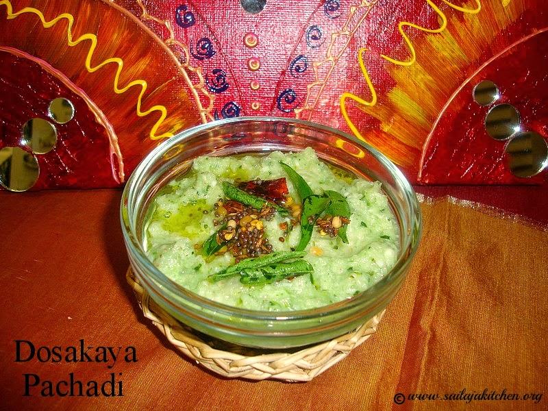 images for Dosakaya Pachadi / Yellow Cucumber Chutney / Dosakaya Roti Pachadi / Cucumber Chutney Recipe