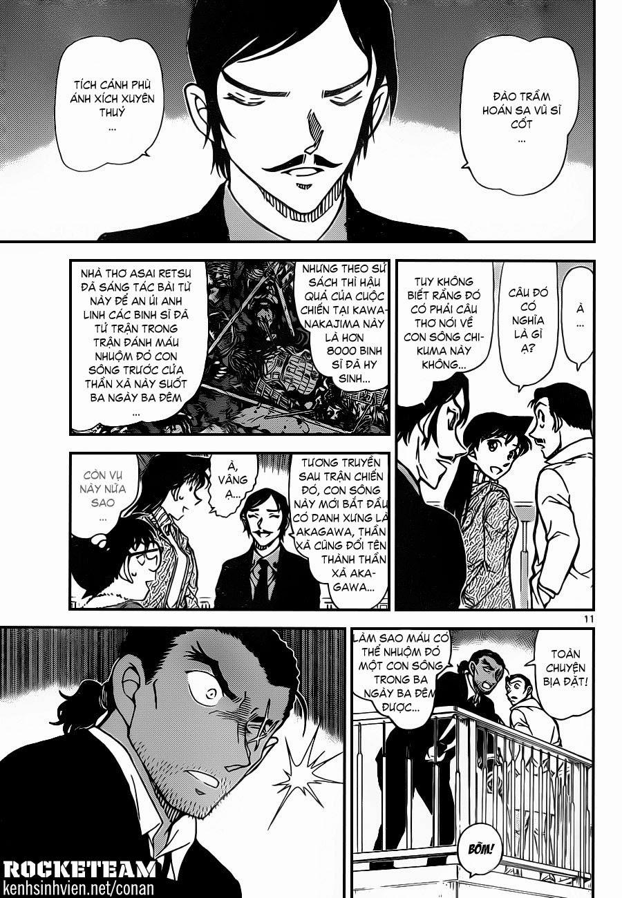 Thám Tử Lừng Danh Conan - Chapter 913 - Pic 11